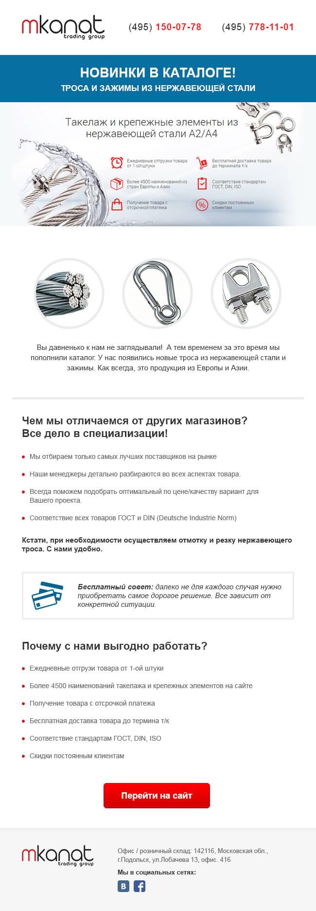 """Предложение сотрудничества от компании """"Mkanat"""""""